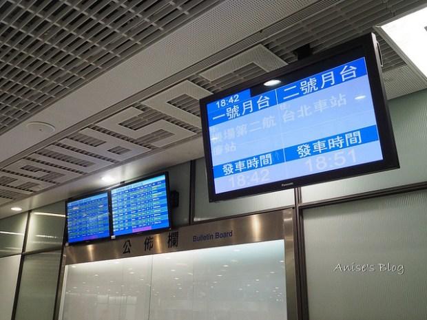 桃園機場捷運預辦登機040