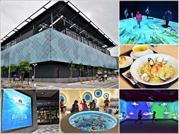 宜蘭新景點.安永心食館,親子旅遊、夏日避暑、雨天備案好去處(姊姊遊記)