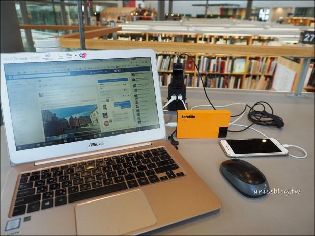 歐洲行前準備:翔翼通訊歐洲WIFI上網、網卡、電話卡、轉接頭、自拍腳架 @愛吃鬼芸芸
