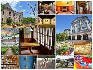 今日熱門文章:宜蘭旅遊景點.宜蘭雨天備案懶人包,超過70個室內旅遊景點總整理