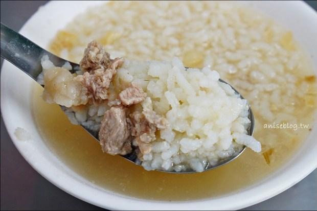 汀洲路無名鹹粥.台北的美味紅燒肉(姊姊食記)