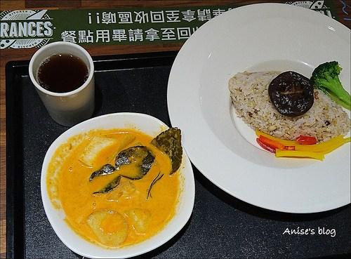 遠香生活廚房__018