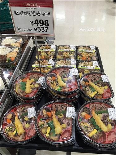 日本7-11超市_伊藤洋華堂026
