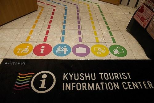 旅人的好朋友-九州旅遊服務諮詢中心QTIC (跌倒阿姨代班)