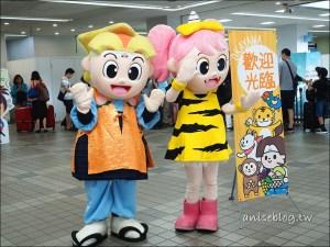 今日熱門文章:台灣虎航:桃園到岡山直飛,玩西日本好便利!