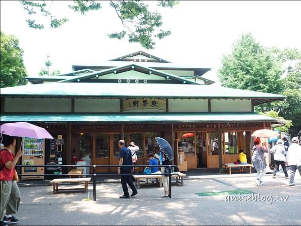 日本岡山快閃三天兩夜行程總整理:岡山城、後樂園、岡山中央市場、千屋牛、岡電博物館、摘白桃、岡山便當名物