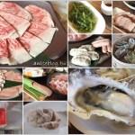 即時熱門文章:沖繩美食.あぐーの隠れ家 北谷店,超銷魂的Agu豬涮涮鍋專賣店(文末中文菜單)