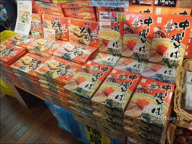 沖繩國際通伴手禮專賣店:KID HOUSE,多樣沖繩限定商品均販售