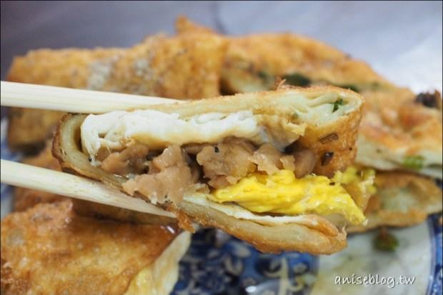 重慶豆漿,炸蛋餅內有菜圃,毫好吃!