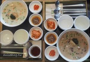 今日熱門文章:首爾美食.本粥(合井/弘大),韓國人吃的超營養熱呼呼粥品