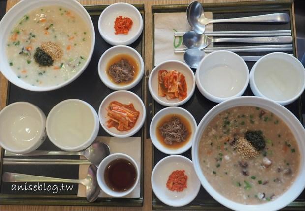 首爾美食.本粥(合井/弘大),韓國人吃的超營養熱呼呼粥品