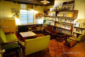 今日熱門文章:台北東區 Homey's cafe 老屋咖啡/文青咖啡 (不限時、插座、Wifi)