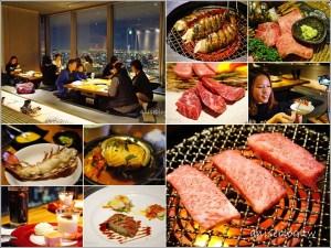 今日熱門文章:東京超人氣・燒肉TORAJI・超值夜景和牛饗宴!