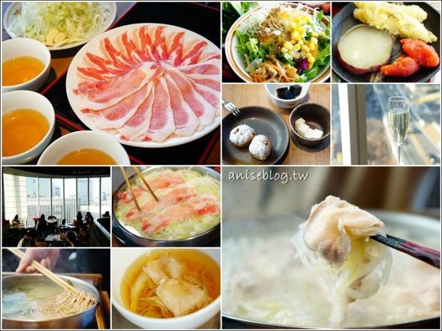 銀座羅豚涮涮鍋吃到飽