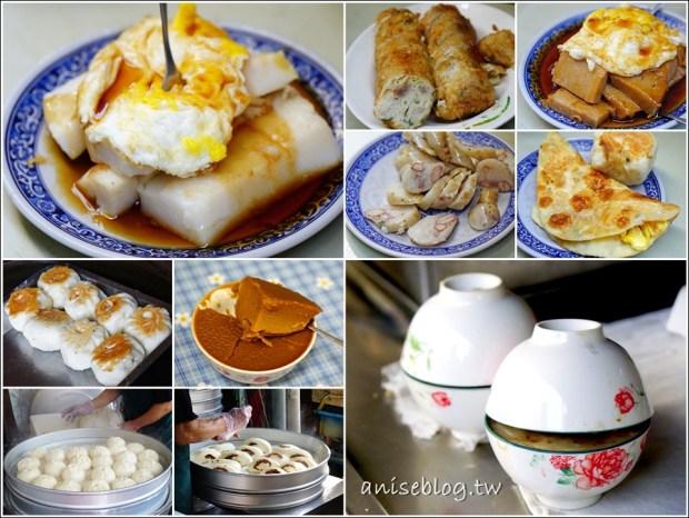 嘉義知名美食 | 火婆煎粿、無名蛋餅、東門碗粿米糕、古早味包子饅頭 @愛吃鬼芸芸
