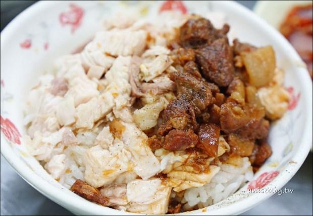 阿霞火雞肉飯