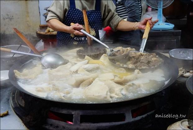 嘉義東市場 | 王家牛雜湯、筒仔米糕、楊桃汁汽水
