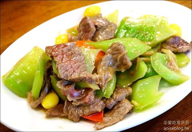 嘉義超威牛肉火鍋 | 東方葉全牛料理專賣店