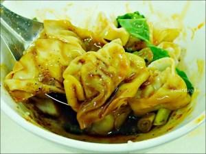 今日熱門文章:北車美食 | 成都抄手麵食,紅油抄手、八寶炸醬麵、牛肉湯(姊姊食記)