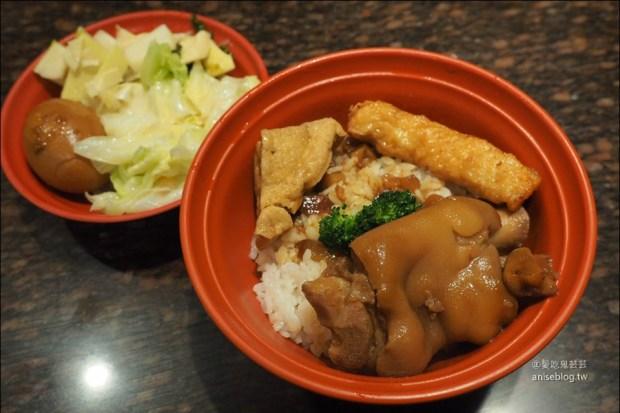 松山路金仙魯肉飯,網友極力推薦美味滷肉飯!