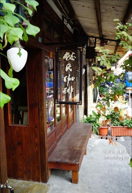 嘉義好咖啡 | 秘氏咖啡,建於1960年的昭和日式風格手沖咖啡店