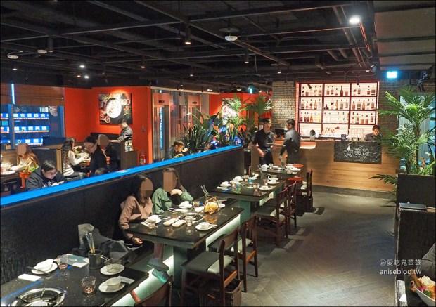 東區火鍋新開幕   泰滾泰式火鍋,超美味又划算的泰式鴛鴦鍋