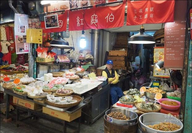 三水街紅龜伯 | 捷運龍山寺站傳統粿店 +大豐魚丸店