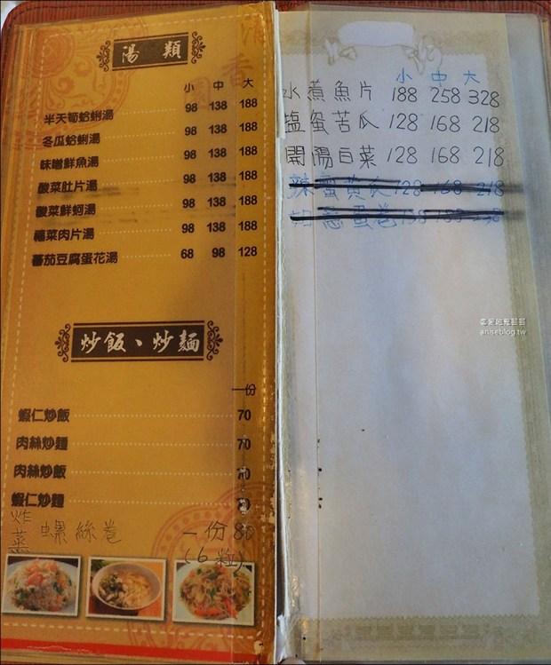 嘉義美食 | 在地人才知道的梅中園(原清香園),烤鴨好好吃又好平價!