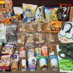 即時熱門文章:2018 沖繩必買限定伴手禮:珊瑚咖啡、沖繩泡盛、西瓜傻系列、超威止滑拖鞋、各種伴手禮名產…