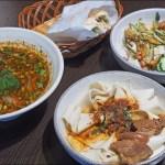 即時熱門文章:東區美食 | 秦風陝西食味館,夾饃、涼皮、油潑麵羊肉麵