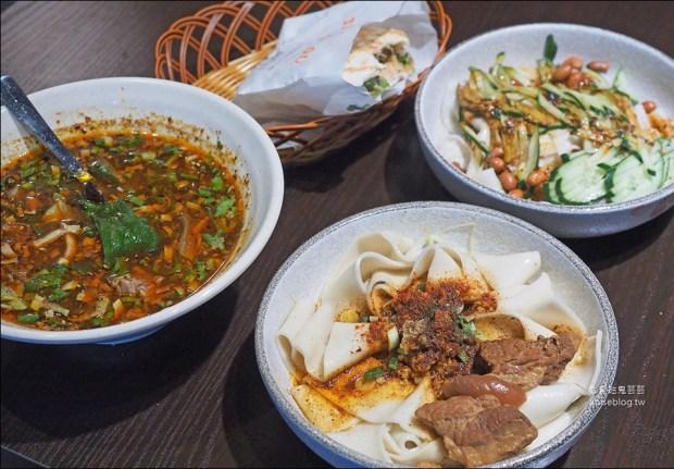 東區美食 | 秦風陝西食味館,夾饃、涼皮、油潑麵羊肉麵