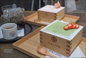 今日熱門文章:櫻花妹IG打卡熱門點,銀座SALON GINZA SABOU 日本庭園抹茶甜點+春天限定櫻花甜點