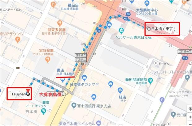 日本橋海鮮丼 Tsujihan