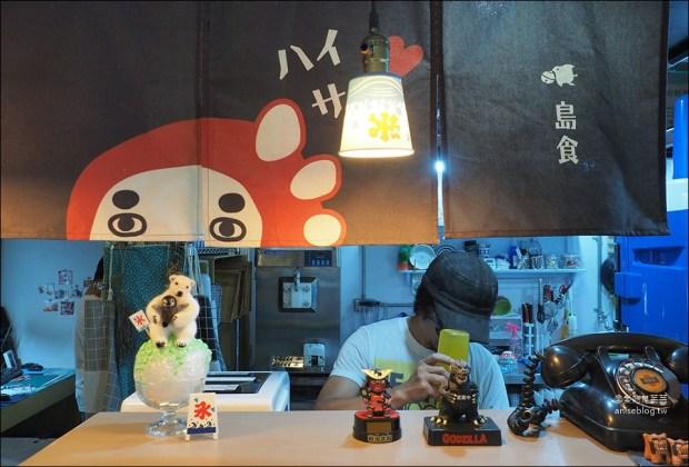 花蓮冰品 | 浪花丸 かき氷·島食,超可愛沖繩風冰品小店