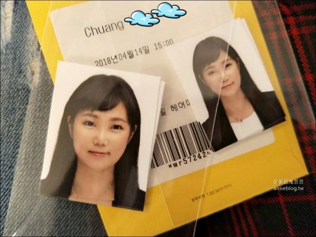 首爾證件照拍攝,化妝髮型全都包! @愛吃鬼芸芸