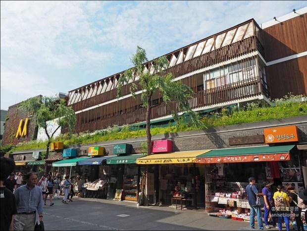 首爾人人商場