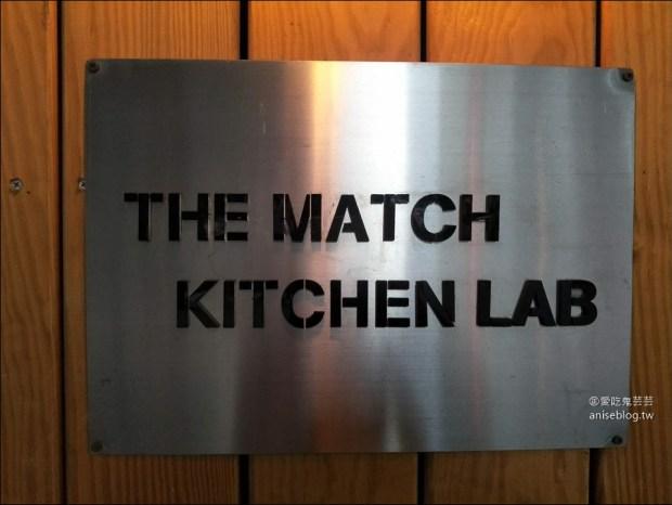 對味廚房料理實驗室,西班牙主題趴烤乳豬 x 龍蝦海鮮飯好嗨!