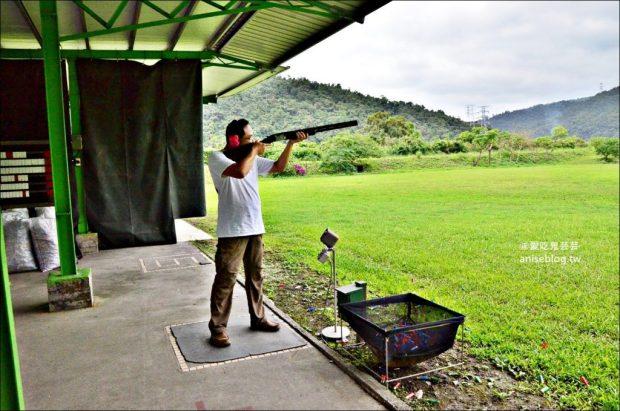 四方林靶場飛靶射擊體驗,你也可以是神槍手,宜蘭大同休閒旅遊景點(姊姊遊記)