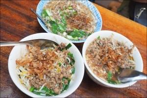 今日熱門文章:台東美食   榕樹下米苔目,滿滿柴魚噴香古早味