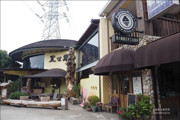 彰化美食   黑公雞風味餐廳
