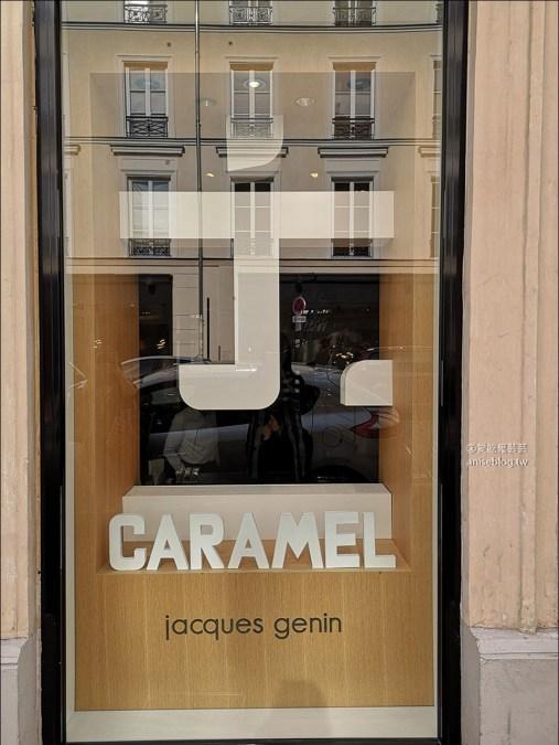 巴黎甜點推薦 | jacques genin,我與眾貴婦們的第一名甜點店