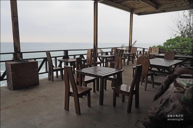 石梯坪散策 | 壯闊地形與海邊藝術品、海浪咖啡、來去海邊咖啡