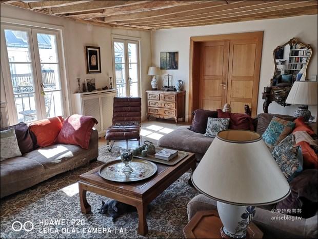 Paris Guest House