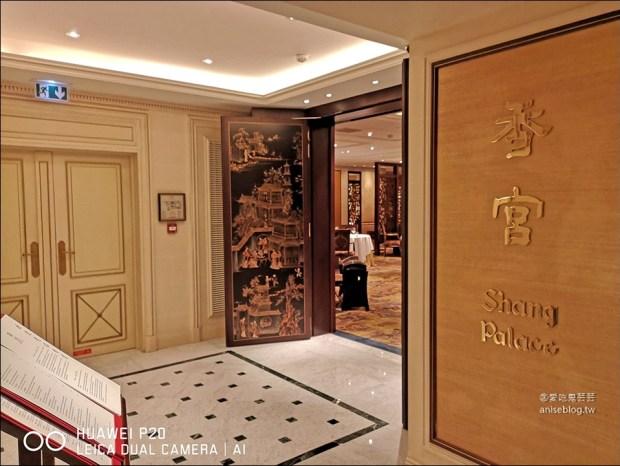 巴黎米其林一星 | 香格里拉飯店 Shang Palace 香宮,精緻美味的米其林粵菜餐廳 (午餐48歐起)