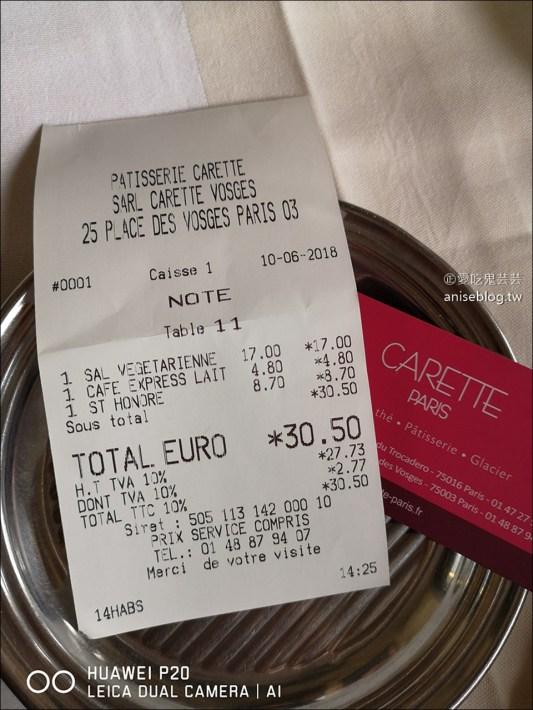 巴黎美食 | Carette,超夯巴黎傳統老咖啡廳,我是為了聖多諾黑泡芙來的!