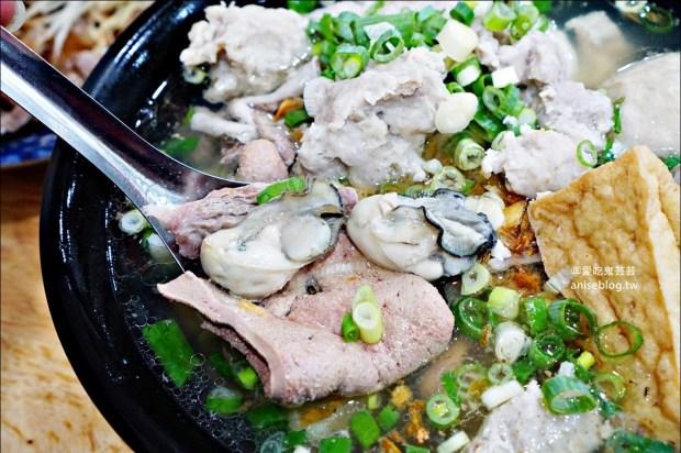 龜叟什錦麵,超大份量一碗當兩碗吃,永和早午餐美食老店(姊姊食記)