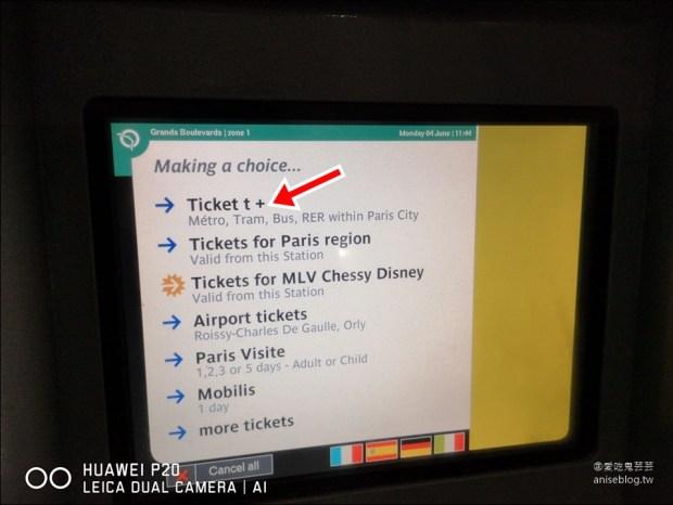 巴黎市區交通簡單搞定:週票Navigo、ticket+( Novigo 可搭乘Metro地鐵、公車、火車、機場巴士…)
