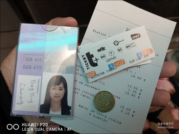 巴黎市區交通簡單搞定:週票Navigo、ticket+( Novigo 可搭乘Metro地鐵、公車、火車、機場巴士…) @愛吃鬼芸芸