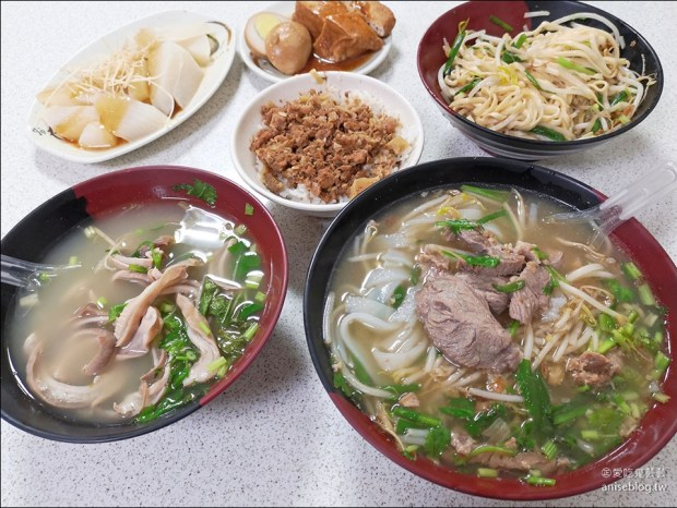 大滿客家粄條、米粉湯 @東區小吃