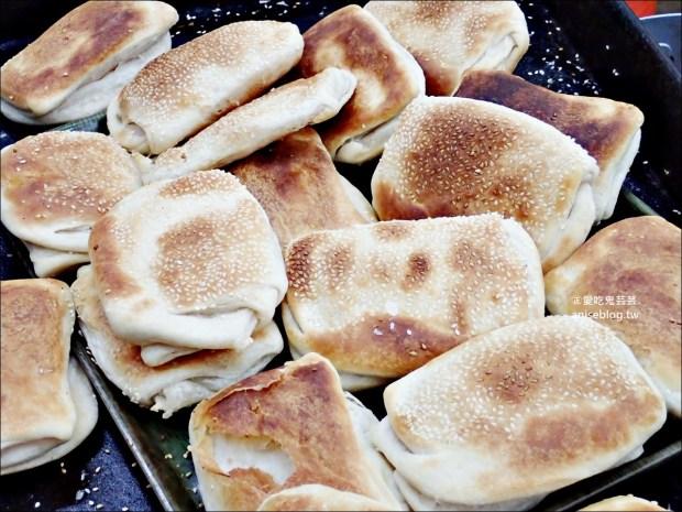 熊記燒餅油條專賣店,手工現做的傳統早餐、排隊老店,捷運新莊站美食(姊姊食記) @愛吃鬼芸芸